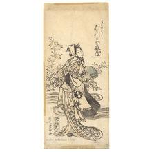 Kitao Shigemasa: Beauty in a Garden - Artelino