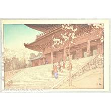 吉田博: Chion-in Temple Gate - Eight Scenes of Cherry Blossoms - Artelino