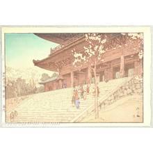 吉田博: Chion-in Temple Gate - Eight Scenes of Cherry Blossoms - Artelino