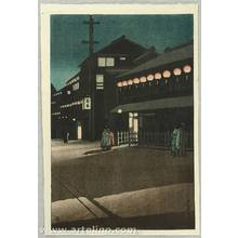 Kawase Hasui: Evening at Soemoncho - Collection of Scenic Views of Japan II - Artelino