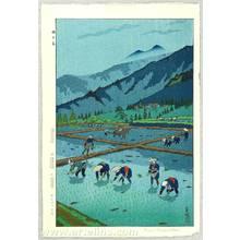 Kasamatsu Shiro: Rice Planting - Artelino
