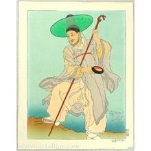 Jacoulet Paul: Wandering Buddhist Priest - Le Bonze Errant Cor�e - Artelino
