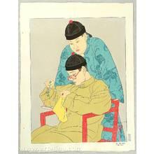 Jacoulet Paul: The Scale - La Balance, Chinois - Artelino