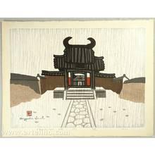朝井清: Obakusan Temple in Rain - Artelino
