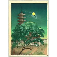 向陽: Pagoda and Full Moon - Artelino