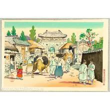 Hiyoshi Mamoru: Town Scene in Korea. - Artelino