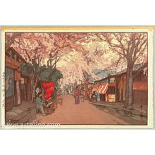 吉田博: Avenue of Cherry Trees - Artelino