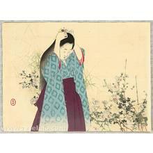 Mizuno Toshikata: Chrysanthemums - Artelino