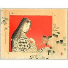 Mizuno Toshikata: Beauty and Hydrangea - Artelino
