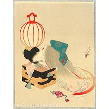 水野年方: Sleeping Beauty - kuchi-e - Artelino