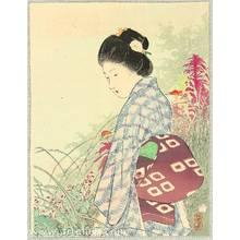 Takeuchi Keishu: Autumn Garden - Artelino