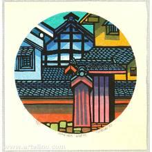 Karhu Clifton: Iwakura Kyoto - Artelino