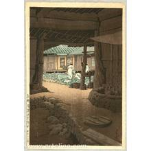 Kawase Hasui: Modan Viewpoint - Korean Views Supplement - Artelino