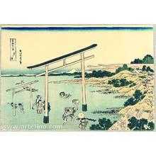 Katsushika Hokusai: Nobotoura Bay - Thirty-six Views of Mt.Fuji - Artelino