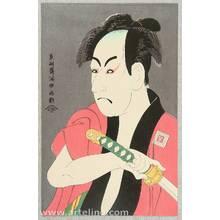 Toshusai Sharaku: Ichikawa Omezo - Kabuki - Artelino