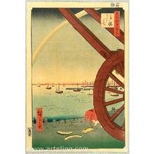 Utagawa Hiroshige: One Hundred famous views of Edo - Rainbow at Takanawa - Artelino