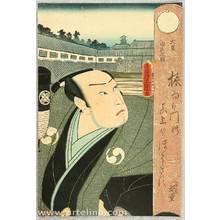 Utagawa Kunisada: Oboshi Yuranosuke - Actors And Poems - Artelino