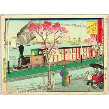 Utagawa Hiroshige III: Kokon Tokyo Meisho - Train in Takanawa - Artelino