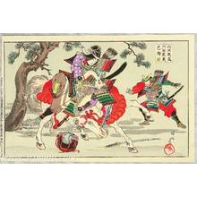 豊原周延: The Tale of Heike - Tomoe Gozen - Artelino