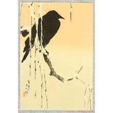 Watanabe Seitei: Crow - Artelino