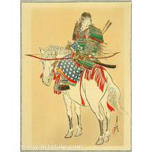 尾形月耕: Tomoe, the Female Warrior - Artelino