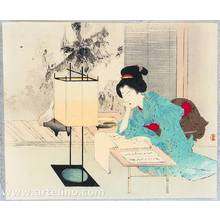 Watanabe Seitei: Writing - Artelino