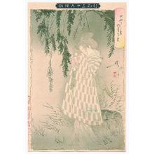 月岡芳年: Shinkei 36 Kaisen - Artelino