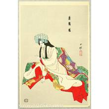 Hasegawa Konobu: Princess Tamaori - Bunraku - Artelino