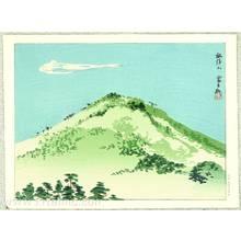 Tokuriki Tomikichiro: Mt. Unebi - 8 Views of Yamato - Artelino