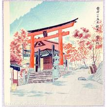 徳力富吉郎: Torii at Atago - 20 Views of Kyoto - Artelino