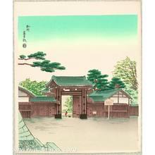 Tokuriki Tomikichiro: Kyoto Imperial Palace - Artelino