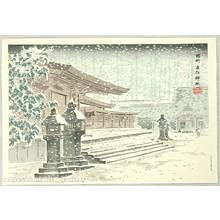 Tokuriki Tomikichiro: Nawa Shrine - Famous, Sacred and Historical Places - Artelino