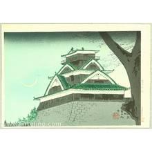 Tokuriki Tomikichiro: Kumamoto Castle - Famous Historic and Sacred Places - Artelino