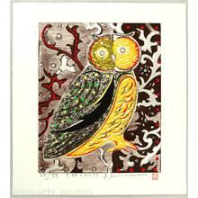 Kimura Yoshiharu: Owlet - Artelino
