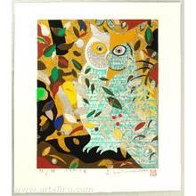 Kimura Yoshiharu: Owl and Nut - Artelino
