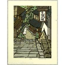 Nishijima Katsuyuki: Passing Spring - Artelino