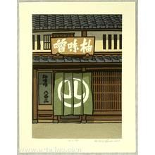 Nishijima Katsuyuki: Peaceful Day - Artelino
