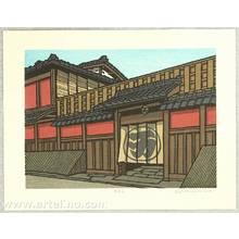 Nishijima Katsuyuki: Bright Day - Ichiriki Tea House - Artelino