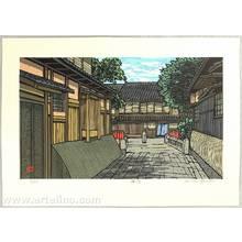 Nishijima Katsuyuki: Color of the Wind - Artelino