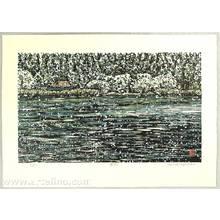 Nishijima Katsuyuki: Lake in Winter - Artelino