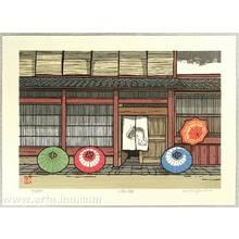 Nishijima Katsuyuki: Catfish and Colorful Umbrellas - Artelino