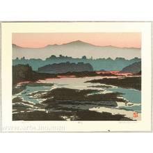 Nishijima Katsuyuki: River in the Sunset - Artelino