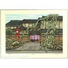 Nishijima Katsuyuki: White Plum Restaurant - Artelino