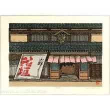 Nishijima Katsuyuki: Shop in Ohno - Artelino