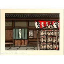 Nishijima Katsuyuki: Liqueur Store - Artelino