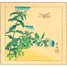Takahashi Biho: Dragonfly - Artelino