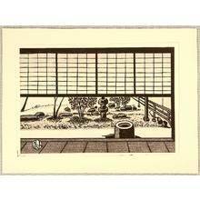 Okuyama Gihachiro: Japanese Garden - Artelino