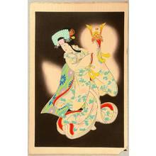 Hasegawa Sadanobu III: Princess Yaegaki - Artelino
