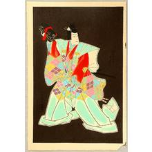 Hasegawa Sadanobu III: Katsuyori - Kabuki - Artelino