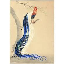 Ono Bakufu: Long Feathered Rooster - Artelino